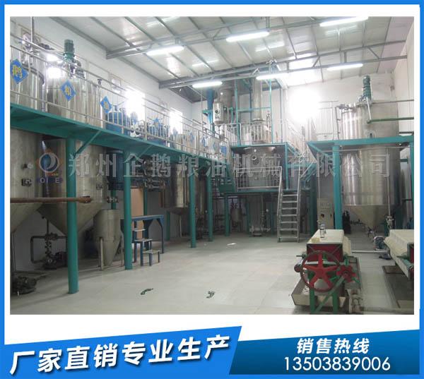 茶籽油精炼雷竞技网站生产线