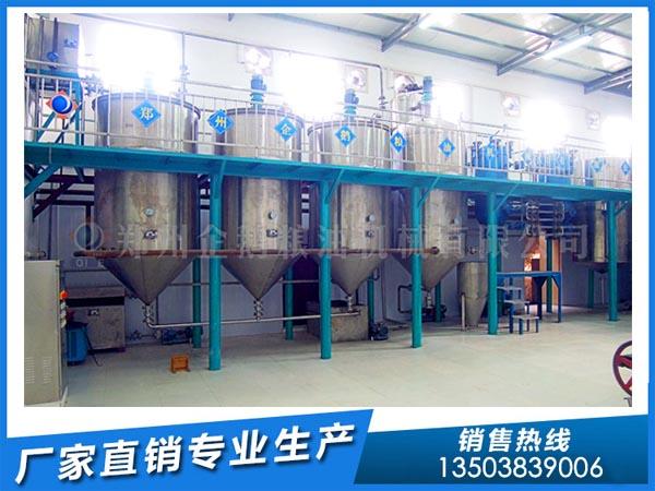 牡丹籽油精炼雷竞技网站生产线