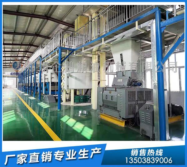 茶籽榨油生产线