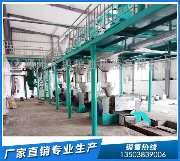 胡麻籽榨油生产线
